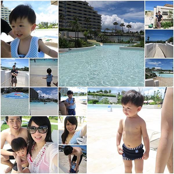 沖繩day2-1