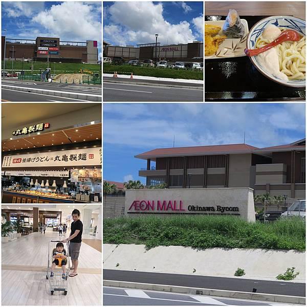 沖繩day2-2