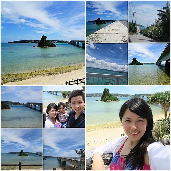 沖繩day3-2
