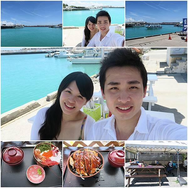 沖繩day4-3