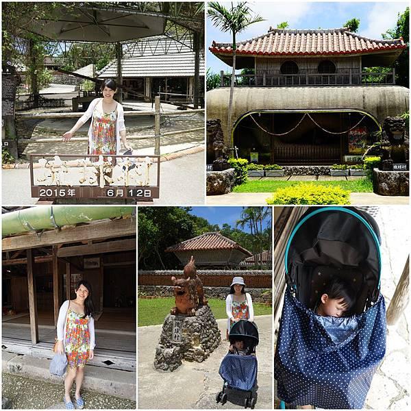 沖繩day4-2