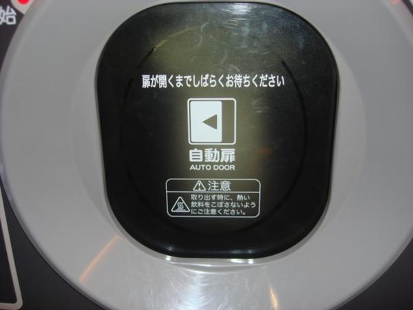 DSC06300s.jpg