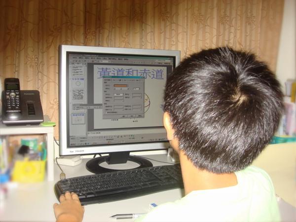 DSC07983.JPG
