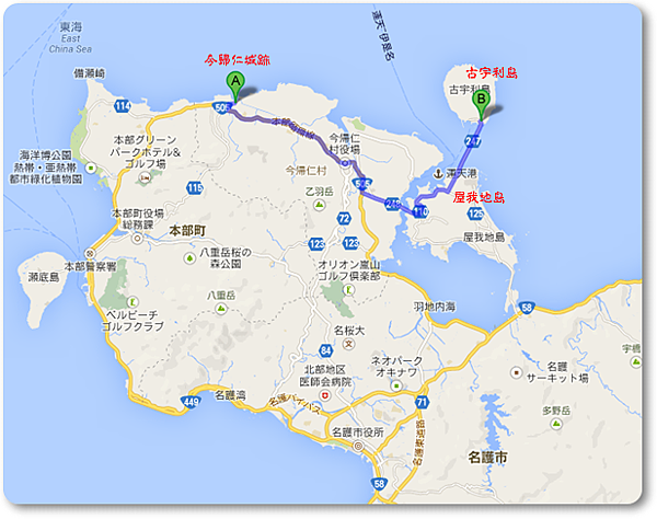 map 古宇利島.PNG