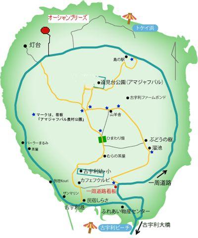 古宇利島地図.GIF