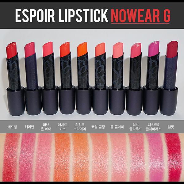 espoir-lipstick-nowear-G-shades-swatches