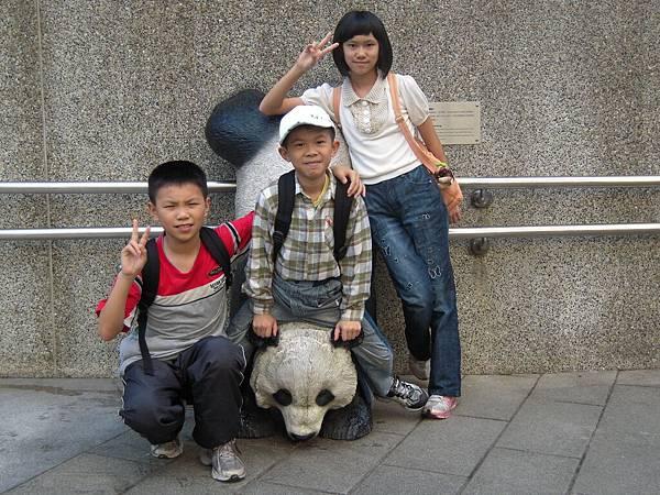 木柵動物園.JPG