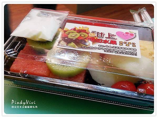 fruit11.jpg