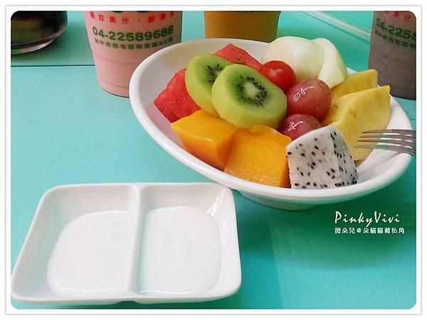 fruit15.jpg