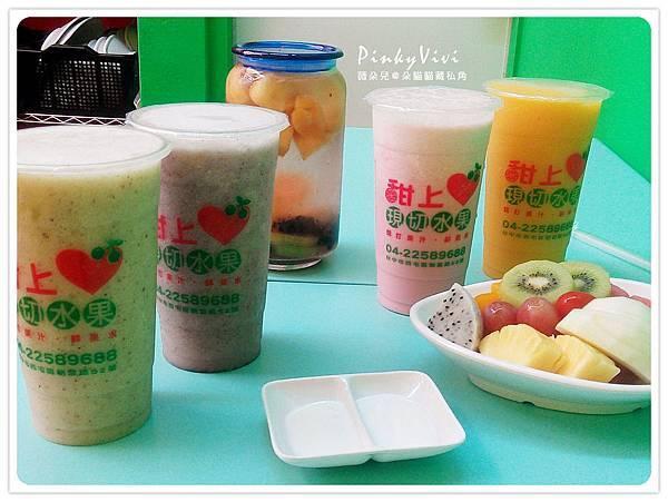fruit14.jpg