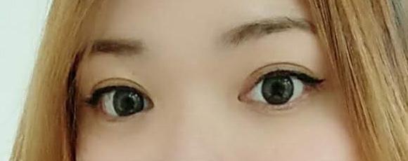 eyeniq09.jpg
