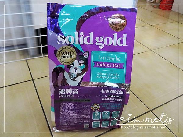 solidgold01.JPG