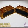 isabelle-mooncake10.jpg