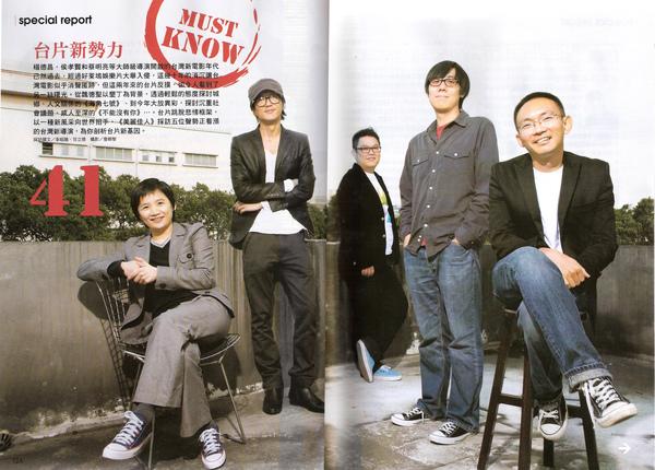 2010美麗佳人一月號.jpg
