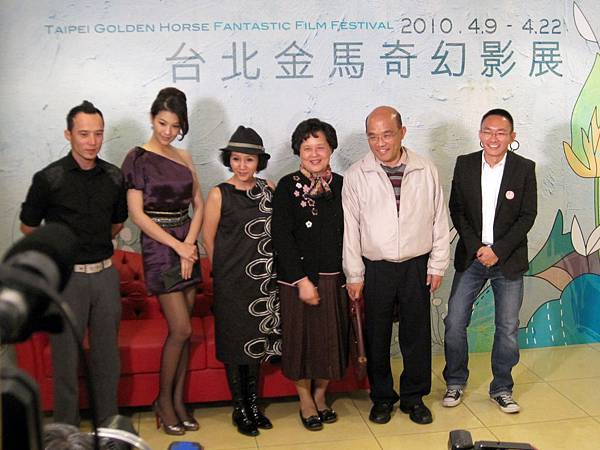 前行政院長蘇貞昌帶家人一起看台北星期天