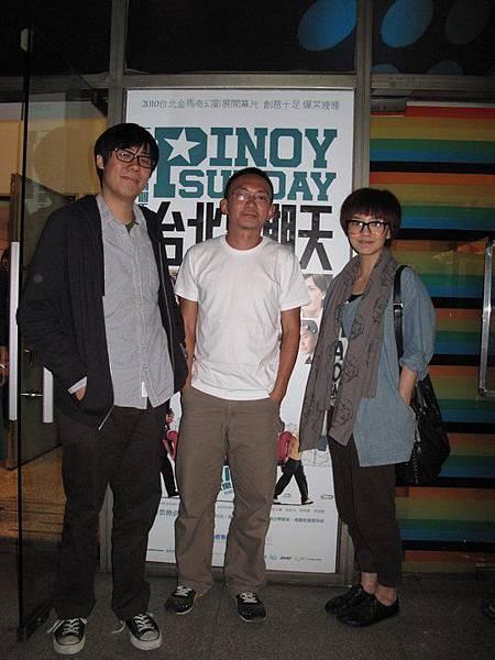 「一頁台北」導演陳駿霖女主角郭采潔也來看台北星期天