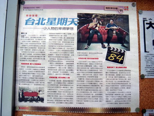 0509中國時報.jpg