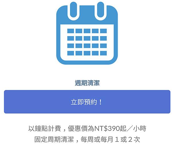 SmartSelectImage_2016-10-25-06-56-08