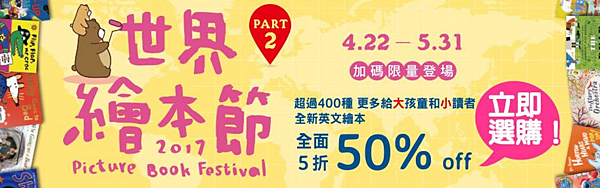 SmartSelectImage_2017-04-24-13-22-43
