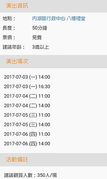 SmartSelectImage_2017-07-06-09-11-22