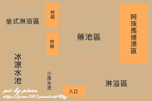 東大門汗蒸幕.jpg