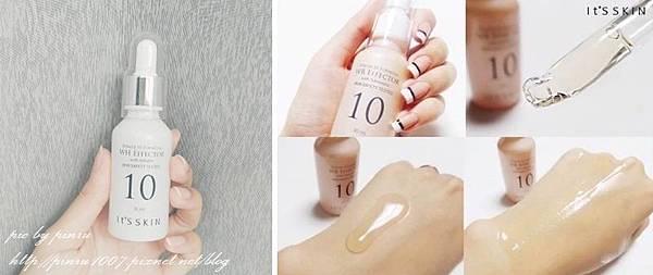 its skin 10.jpg