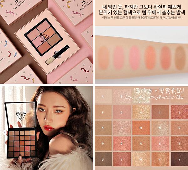 batch_004 2019 korea.png