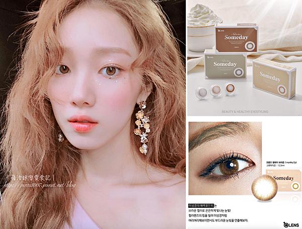 batch_018 2019 korea.png