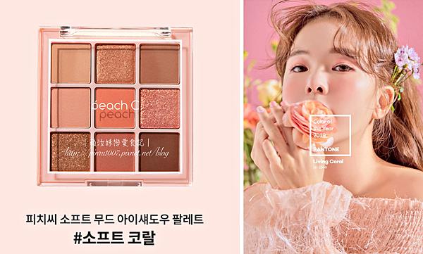 batch_031 2019 korea.png