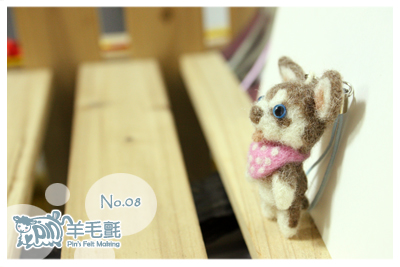 no8_7.jpg