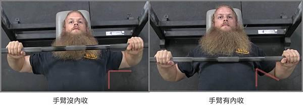 bench press tuck.jpg