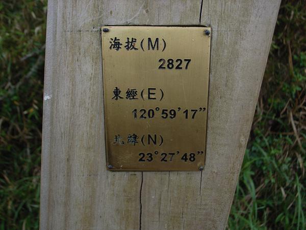 20070728八通關草原31標高.jpg