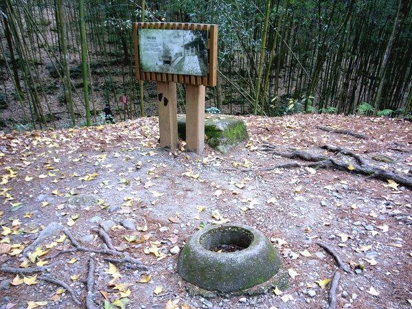 0301神社遺址.jpg