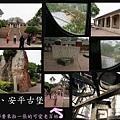 20100418台南集錦02.jpg