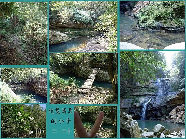 20100102埔里山上瀑布02.jpg