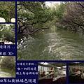 20100418台南集錦01.jpg