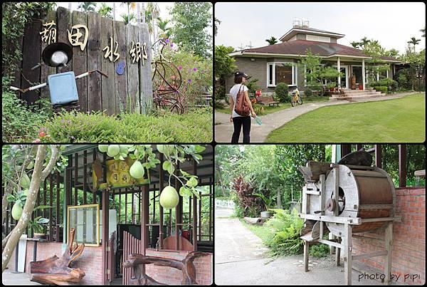 Gourdhouse01.jpg
