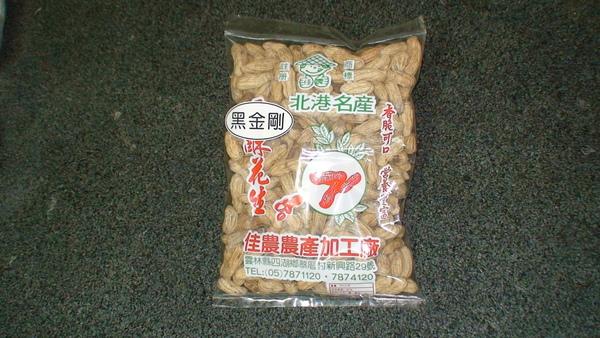 黑金剛1.JPG