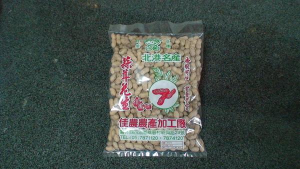 蒜茸1.JPG