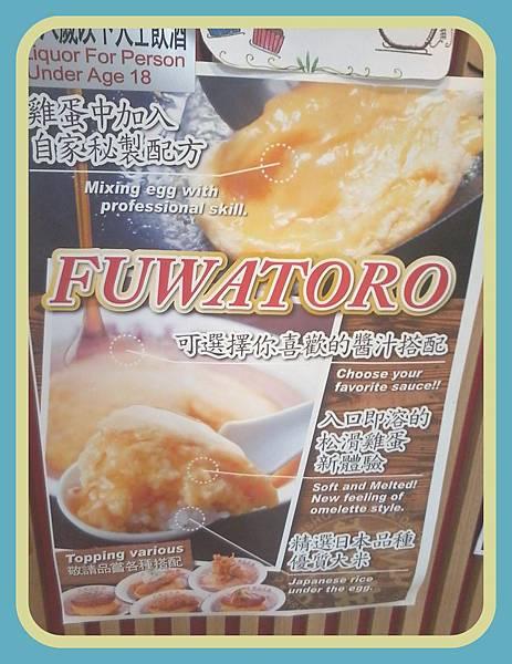 food 007