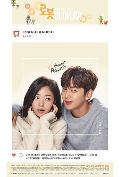 Im-Not-a-Robot-Poster1