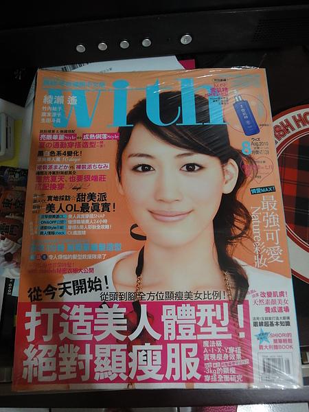 很愛看的雜誌  幾乎每期都會買