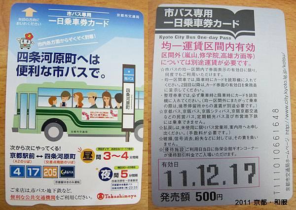 ticket拷貝.jpg