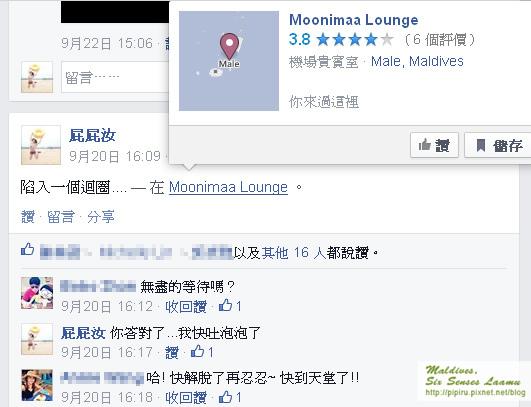 moonimaa.jpg