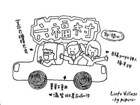 6福-1.jpg