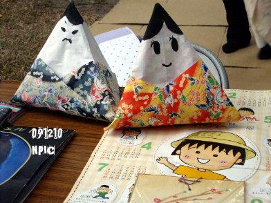 091009應日文化祭
