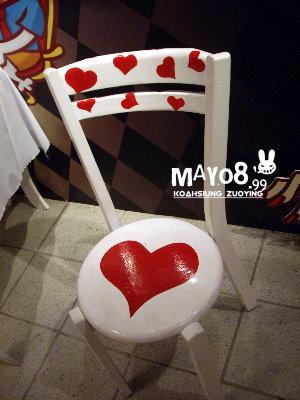 這愛心椅好可愛~