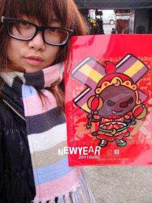 新年快樂*