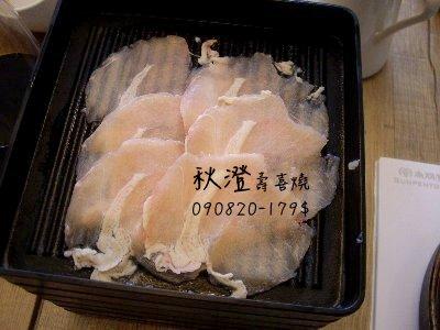 還未解凍的雞肉片@@