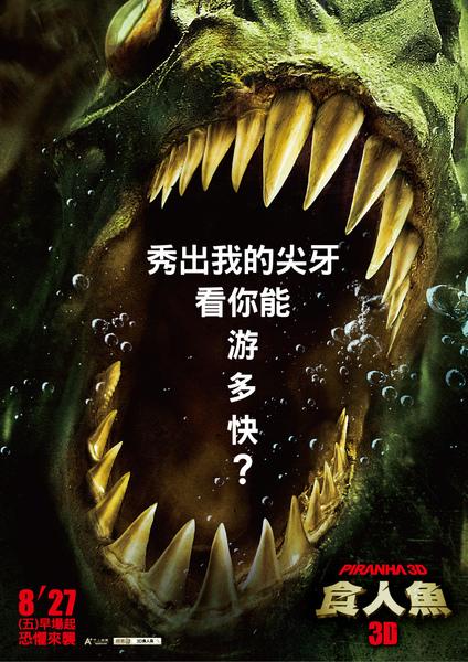 3d_banner3.jpg